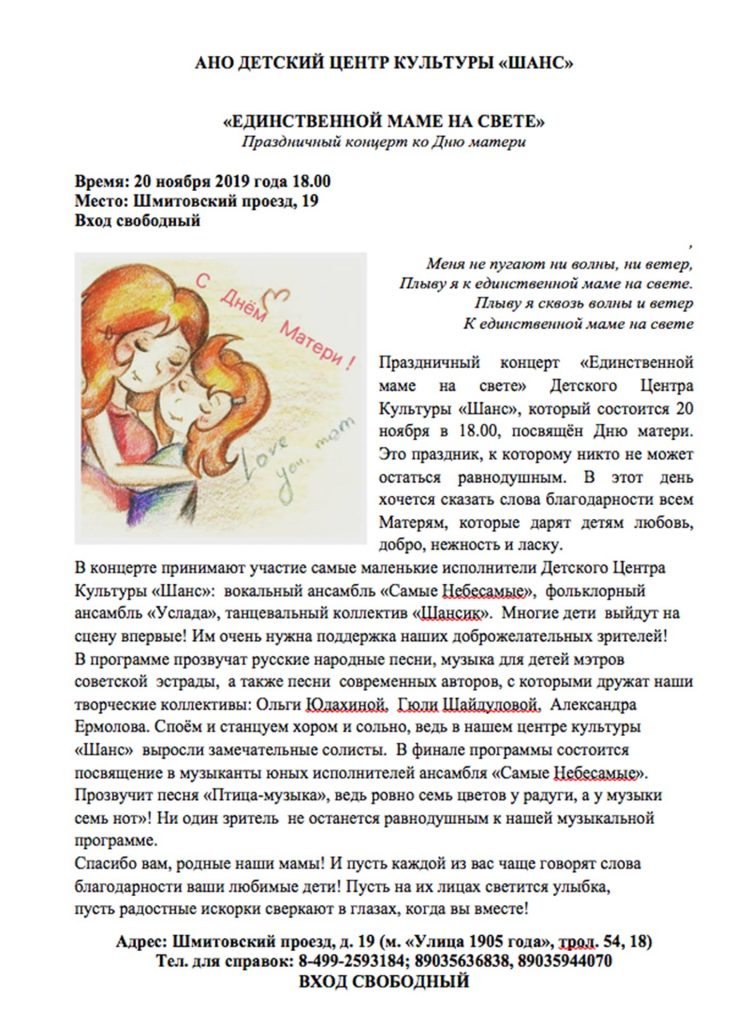 News15 2