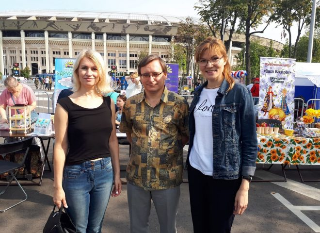 Здоровая Москва – Город Мастеров ДЦК ШАНС