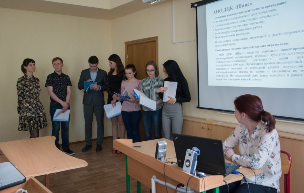 ДЦК «Шанс» сотрудничает с вузами города Москвы.